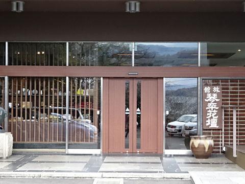 琴平花壇の正面玄関.jpg