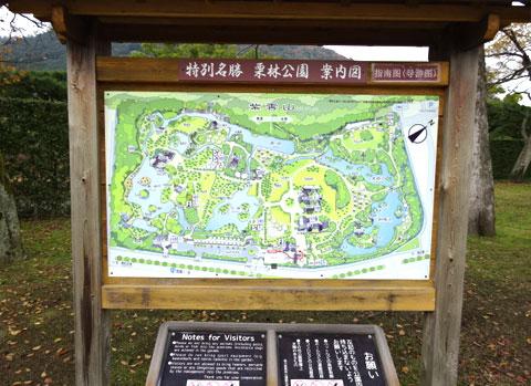 栗林公園全体地図